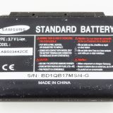 Samsung Graphene battery.