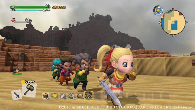 Dragon Quest Builders 2 will have online multiplayer, voice chat