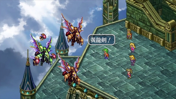 Romancing SaGa 3 releases 11/11/19; First western release! 15